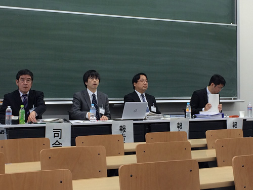 第68回秋季大会 日本社会保障法...